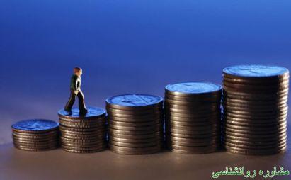 4 استراتژی در زمینه شغلی و مالی همسر آینده