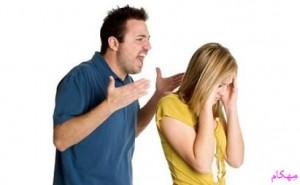 8 نكته برای رفع عصبانیت و مدیریت خشم مردان