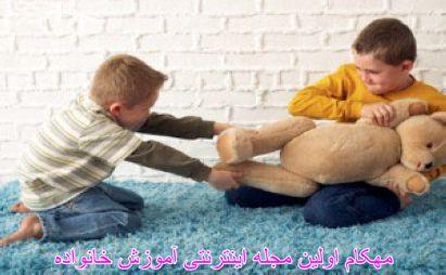 9 راهکار ادب کردن کودکان-بچه بد وجود ندارد (1)-www.mehcom.com
