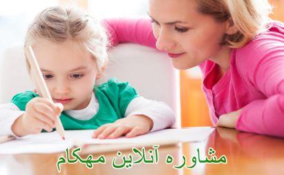 ABA یا تحلیل رفتار کاربردی در درمان کودکان اتیسم