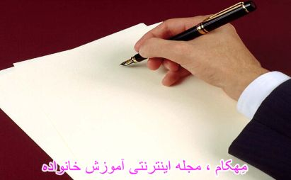 واقعه نویسی چیست ؟ فرم واقعه نویسی-چگونگی ثبت وقایع