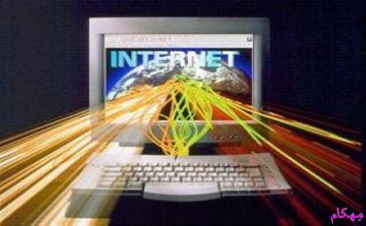 انواع آسیب های ناشی از اینترنت