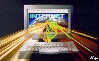 انواع آسیبهای فردی و روانشناختی اینترنت