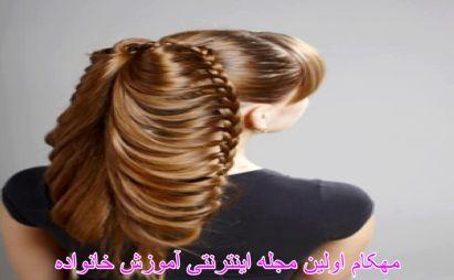 آموزش بافت مو جدید در مدل های مختلف و جذاب