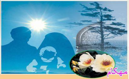 آموزش خانواده و پیشگیری از بروز بیش فعالی در کودکان -www.mehcom.com