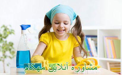 آموزش مسئولیت پذیری به فرزندان برگرفته از كتاب واقعیت درمانی