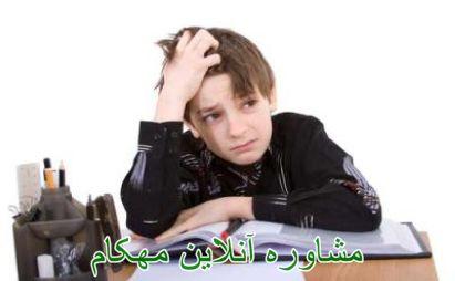 اختلالات یادگیری در کودکان در چند جمله