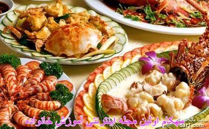 ارتباط رژیم غذایی با پسردار شدن یا دختردار شدن-www.mehcom.com