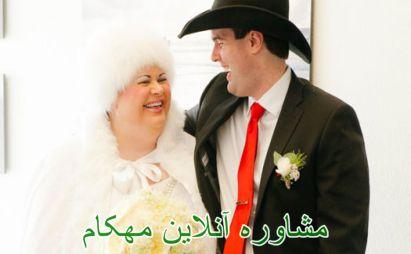 ازدواج افراد اختلال اتیسم ، کارکردهای عاطفی و جنسی