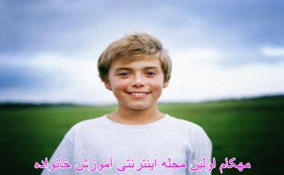 از نوجوانان ایراد نگیرید ، تشویق و حمایت کنید-www.mehcom.com
