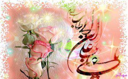 اسامی و القاب علی (ع) در ادیان و در قرآن