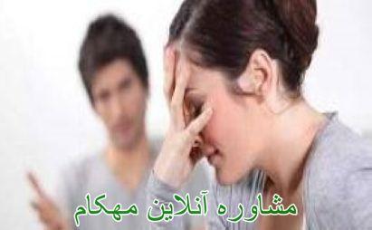 اشتباهات رایج دختران در ازدواج