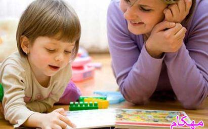 اصول اساسي تربيت كودك چيست ؟ - فرزندپروری موفق-www.mehcom.com