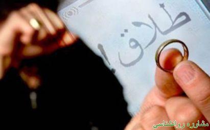 افزایش نگران کننده طلاق و کاهش ازدواج