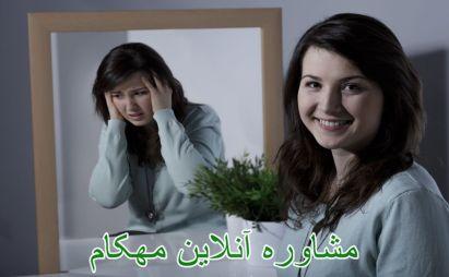 افسردگی خندان چیست ؟ و چه نشانه هایی دارد ؟