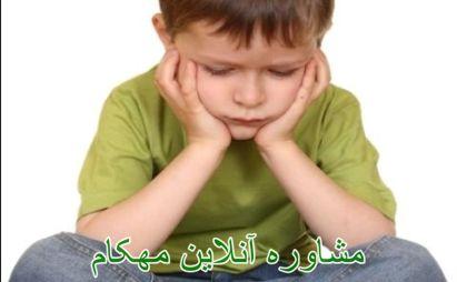 با کودکی که حرف گوش نمیکند و خطر برایش تعریف نشده چه باید کرد؟