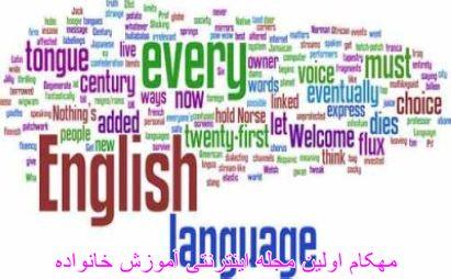 بهترین روش یادگیری زبان انگلیسی چیست ؟