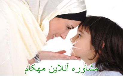 به کودکان محبت کنید تا یادبگیرند.