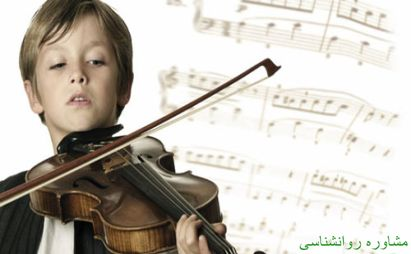 تاثیر تمرین موسیقی بر مغز کودکان