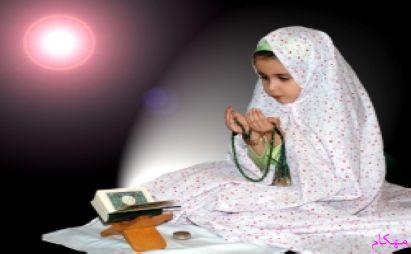 تربیت دینی در کودکان