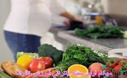 تغذیه در دوران بارداری-دانستنی های دوران بارداری-www.mehcom.com