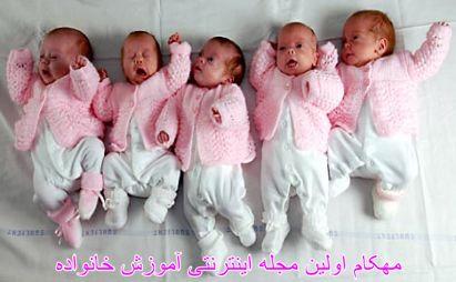 تمام نکات مهم درباره بارداری چند قلویی-www.mehcom.com
