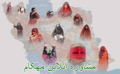 توجه به نقش تنوع فرهنگی مشاوره در ایران