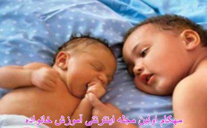 تولد فرزند جدید-دکتر فریبا عربگل فوق تخصص روانپزشکی کودک و نوجوان-www.mehcom.com