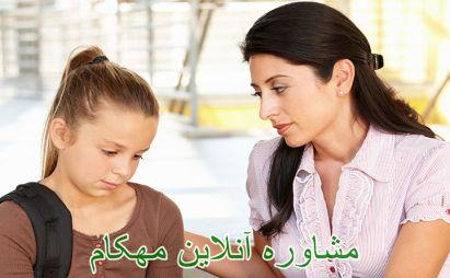 تکنیک راه حل اشتراکی برای حل مشکلات نوجوانتان