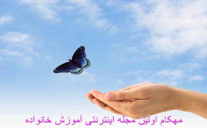 خود آزمون میزان آرامش شما در زندگی-www.mehcom.com