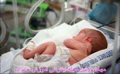 دانستنی های دوران بارداری - زایمان زودرس چیست؟ علل،علایم و نشانه ها-www.mehcom.com