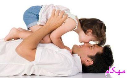 دوست داشتن تان را به فرزندتان نشان دهید - دکتر هلاکویی-مهکام مجله اینترنتی آموزش خانواده