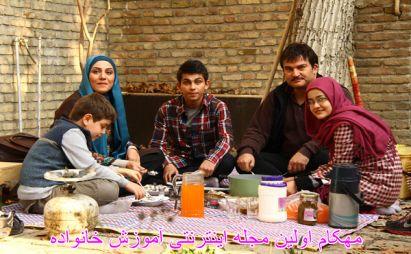 دوست شدن با فرزند نوجوان با هفده قدم-www.mehcom.com