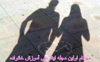 رابطه پلاسیبو در روابط زن و مرد چیست ؟