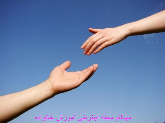 رابطه کمکی و خصوصیات آن چیست ؟-هدف های مشاوره چیست ؟
