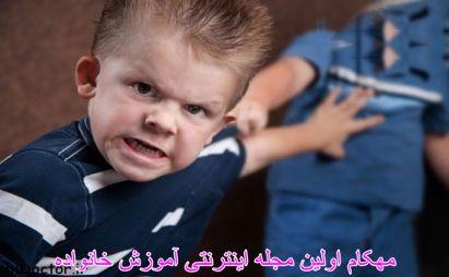 راهبردهای مدیریت رفتار نامطلوب کودکان-www.mehcom.com