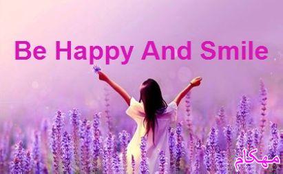 راههای شادی در زندگی-چگونه شاد و خنده رو باشیم ؟-www.mehcom.com