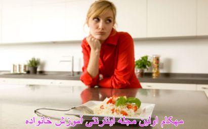 راههای مقابله با کاهش اشتها در دوران بارداری-www.mehcom.com