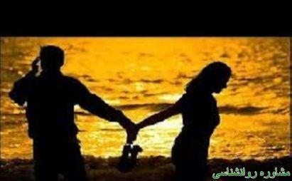 راه برخورد با خیانت همسر چیست