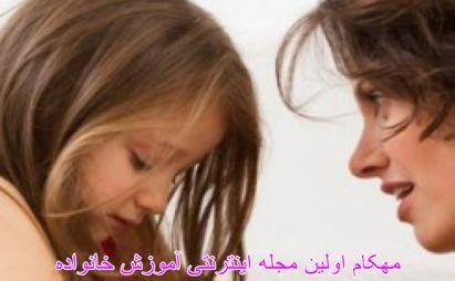 رشد اعتماد به نفس در کودک