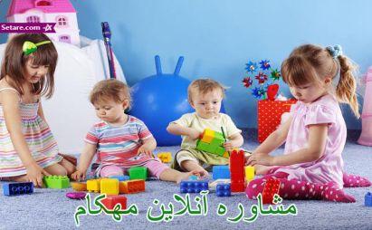 روان شناسان و مشاوران از بازی بچه ها چه می فهمند ؟