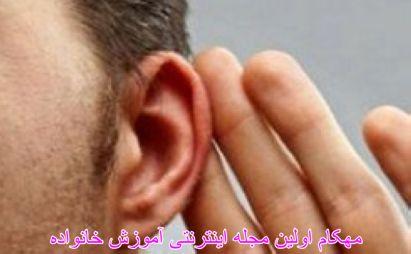 روشهای تقویت مهارت گوش دادن
