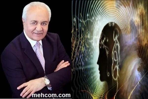 سخنان دکتر فرهنگ هلاکویی درباره خویشتن