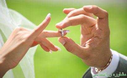 سن ازدواج از نگاه اسلام و علم
