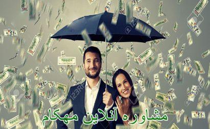 شریک زندگی یا افزایش دستمزد کدام بهتر است ؟