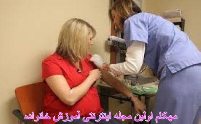 شناخت بیماری های عفونی در مادر باردار -دانستنی های بارداری-www.mehcom.com