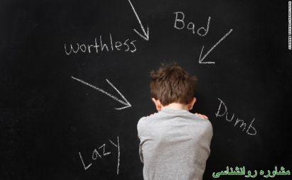 شکنجه روانی کودک توسط والدین