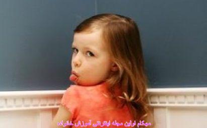 علل واقعی بدرفتاری کودکان را بشناسیم (2)www.mehcom.com