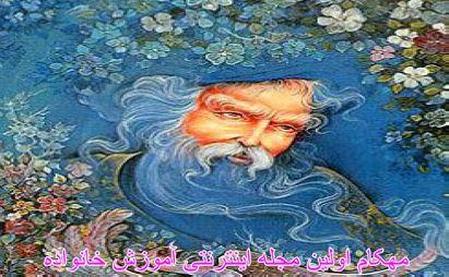 مثنوی کمال بندگی از استاد داود احمدی-باقی