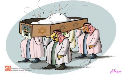 مرگ عبدالله در عربستان از نشانه های ظهور امام زمان (عج)